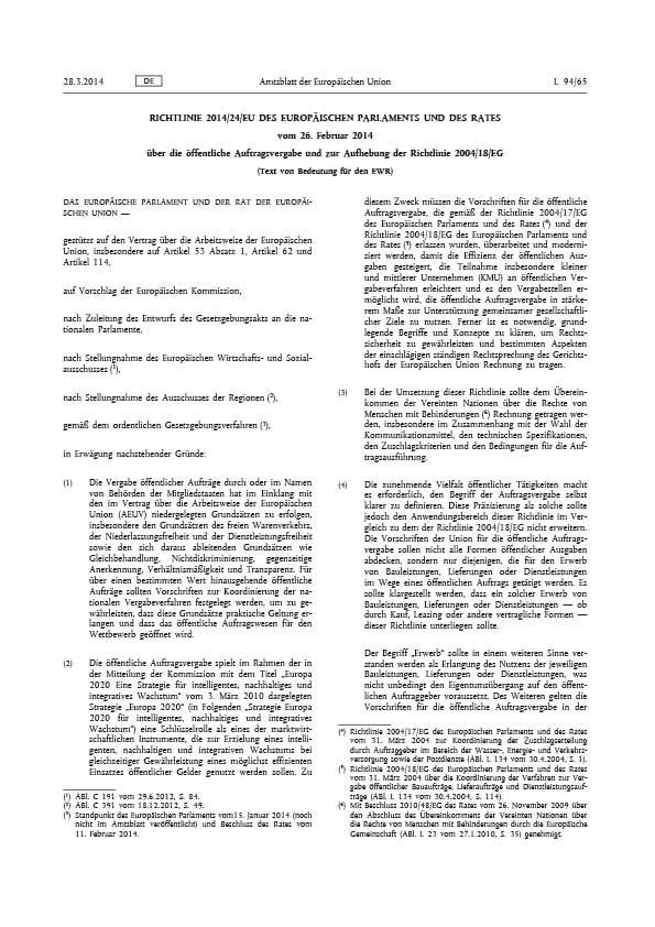 Erste Seite der EU Richtlinie 2014/24/EU